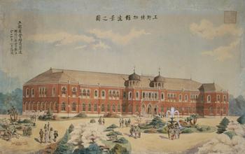 1881_上野博物館遠景之図 J.コンドル筆 明治時代.jpg