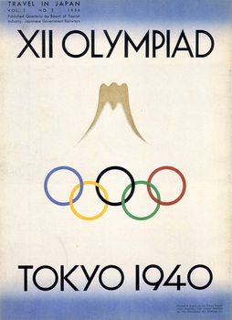 1940_TOKYO.jpg