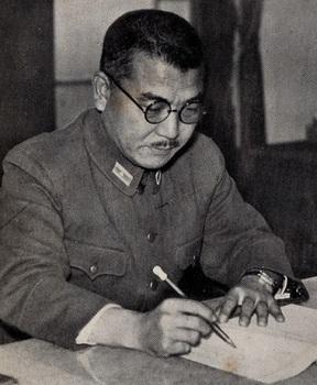 Akira Mutō.jpg