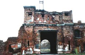 Brest Fortress.jpg
