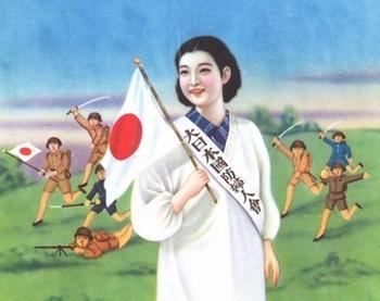 Dainihonkokubouhujinkai_1.jpg