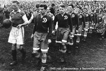 Dynamo Moscow 1945.jpg