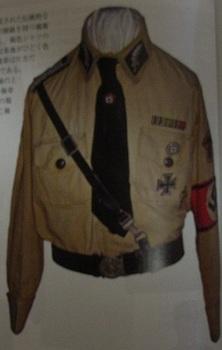 ナチス親衛隊装備大図鑑11.jpg