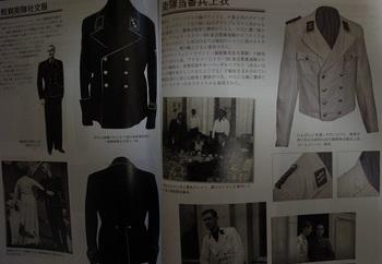 ナチス親衛隊装備大図鑑14.jpg