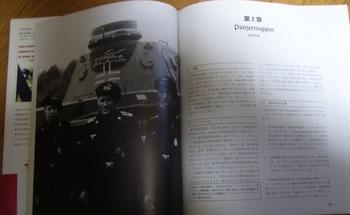 パン・ユニ_1.jpg
