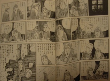 劇画ヒットラー_1.jpg