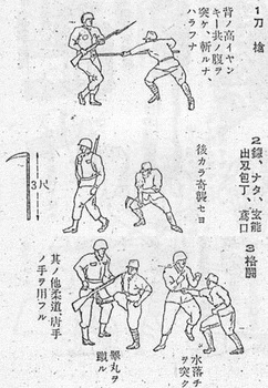 国民抗戦必携-1.jpg