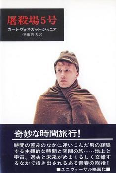 屠殺場5号.JPG