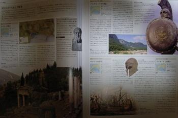 戦争の世界史 大図鑑2.jpg