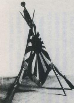 歩兵第124連隊旗.jpg