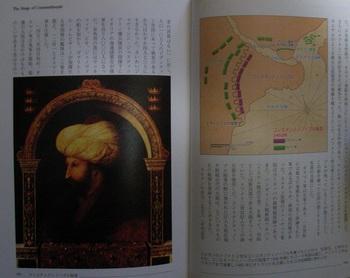 決戦の世界史.jpg