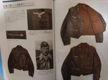 空軍6.jpg