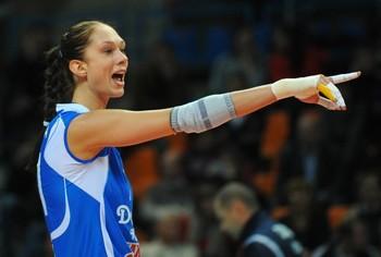 Ekaterina Gamova_Dynamo Moscow.jpg