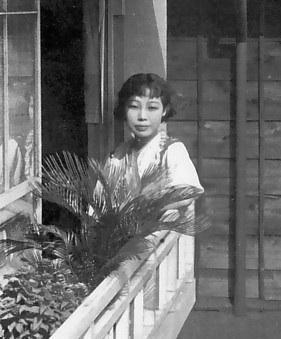 Hanako Ishii.jpg