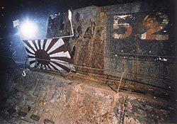 Japanese submarine I-52.jpg