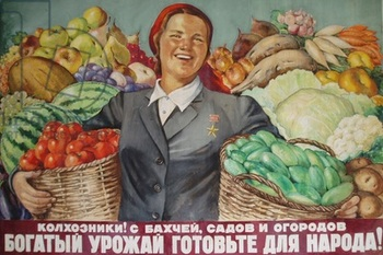 Kolkhoz Farmers! Make a Rich Harvest from the Plantations and Gardens!.jpg