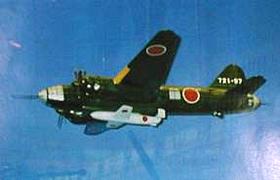 MXY-7 Ohka.jpg