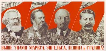Marx,_Engels,_Lenin,_Stalin_(1933).jpg