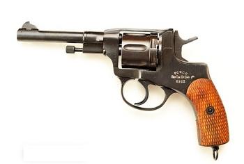 Nagant revolver.jpg
