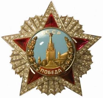 Orden-Pobeda-Marshal Vasilevsky.jpg