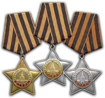 Order of Glory 栄誉勲章.jpg