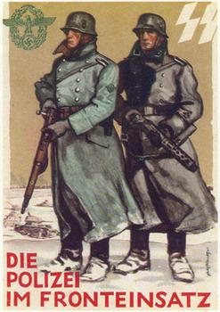 Polizei_poster.jpg