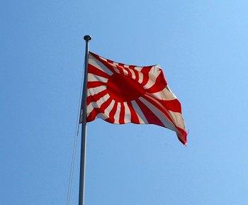 Rising_sun_flag.jpg