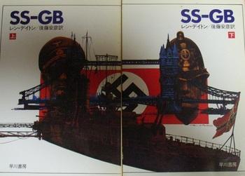 SS-GB.jpg