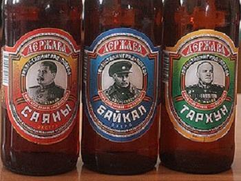 Stalin, Rokossovksy, Zhukov, lemonade.jpg
