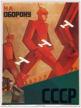 To Defend USSR,  in 1930.jpg