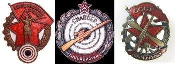 Voroshilov Marksman Badge_snaiper-OSOAVIAKHIM.jpg