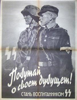 Waffen-SS Russian Helpers Recruiting Poster.jpg