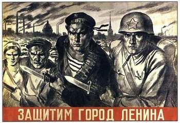 We will defend the city of Lenin!.jpg