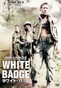 White Badge.jpg