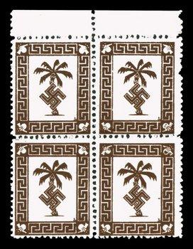afrika corps_palmtree.jpg