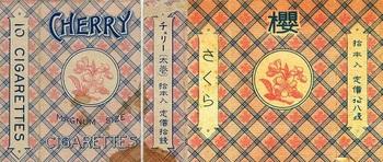 cherry_sakura.jpg