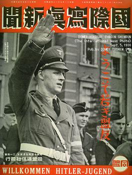hitlerjugend 1938.jpg