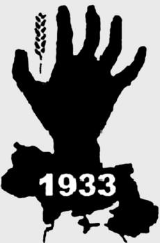 holodomor-symbol.jpg